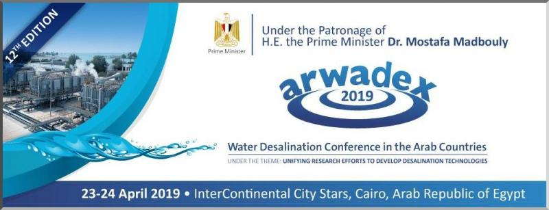 This Conference is considered one of the most important international conferences on desalination & the widest specialized regional gathering to discuss desalination researches, technologies, economies & sustainability.  ARWADEX Conferences have contributed & will continue to contribute in introducing the privatesector to investment opportunities available in the desalination industry & studying the issues related to consulting & contracting activities in the desalination domain.  With a view to grope the actual needs of the water desalination sectors in the Arab countries, and to have the largest possible number of authorities and official bodies, academic and research subscribe in the conference events through preparation for the axes of each session until identifying the professional discussion sessions, dialogues and workshops held within the conference programs, a number of actors in the industry has been invited to collectively form an advisory council for the conference organizers and the Scientific Committee to the use Council visuals in developing and coping technologies of the water desalination industry, as those council members contributes in mobilizing the audience of experts and specialists from their parts to participate in the conference sessions to enrich the discussions and invest the exchange of experiences.