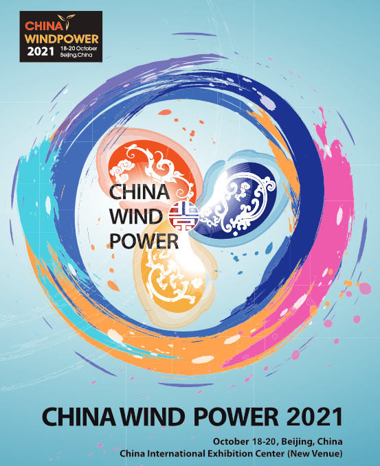 We warmly welcome you to attend the CWP2021, which will be held in October 18-20 in the China International Exhibition Center (New Venue)