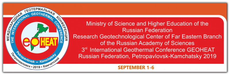 The second International Geothermal Conference GEOHEAT2018 was held on 04-07 September. There were presented 31 plenary and 21 poster presentations at the Conference. The conference gathered more than 100 participants from different countries. There were reports and posters of the participants from 20 countries (Azerbaijan, Bangladesh, Bulgaria, China, Colombia, Costa Rica, Democratic Republic of the Congo, France, Germany, Indonesia, Kyrgyzstan, Mexico, Russia, Switzerland, Tajikistan, Turkey, Uganda, Ukraine, USA, Yemen Arab Republic). The events will contribute to the solution of a number of fundamental problems: the development of theoretical issues of geothermics and heat flow of the Earth; establishment of new features of thermophysical processes in the geothermal water field development with supercritical thermodynamic parameters; the establishment of geothermal parameters of the Earth crust on basis of advanced experimental technologies (continuous thermal core logging technology, instruments for thermal property measurements at formation conditions, accounting of rocks heterogeneity, as well as micro- and macroanisotropy), and on this basis the geothermal resources revaluation, including geothermal resources maps.