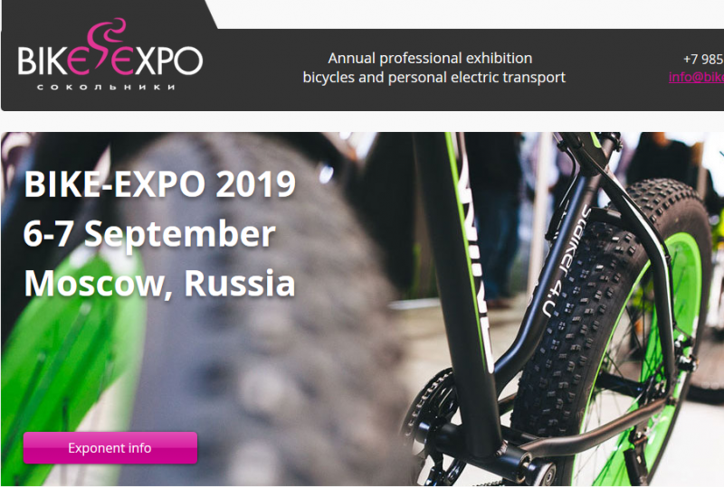 "We are pleased to introduce the fourth business bike Bike exhibition Bike-Expo 2019! This exhibition is conceived as a platform for establishing business contacts, finding new customers and new suppliers for the next summer season (2020). That is why it is held in autumn.     We do not claim the title of ""Russian Euro Bike"", but the format of the show is really similar to this event. Our goal is the development of Cycling. We want to the market was presented as much quality brands that produce products for cyclists. We chose Sokolniki, as the Cycling place in Moscow, the biggest city of Russia."
