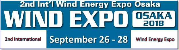 Exhibit at Western Japan's Largest & Growing Show  Cutting-edge products/technologies, services for wind energy will be exhibited.