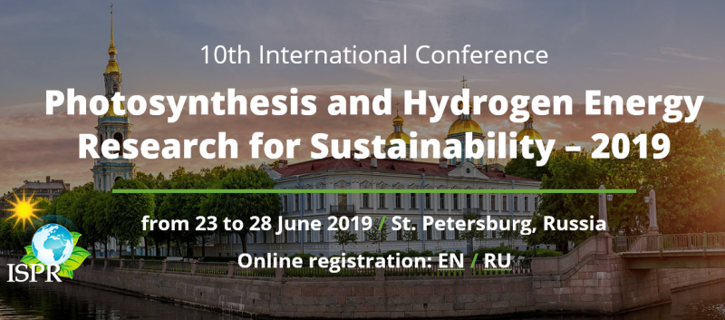 The Conference «Photosynthesis and Hydrogen Energy Research for Sustainability – 2019» will provide in-depth discussion of one of the most important fundamental problems of modern biology – photosynthesis. Despite the stupendous achievements in recent decades in the study of photosynthesis, many aspects of this process remain uninvestigated. In addition, the relevance of research in the field of photosynthesis and associated hydrogen release processes in recent decades has been reinforced by the growing need of mankind for new sources of energy. Scientific knowledge about the mechanisms of transformation and storage of solar energy, the stability of the photosynthetic apparatus to stress conditions can be applied for environmentally friendly and resource-saving energy and the formation of new energy sources. From late May to early July nights are bright in Saint Petersburg, but the real White Nights normally last from June 11 to July 2. The nature of the White Nights (Beliye Nochi) can be explained by the geographical location of Saint Petersburg. It is the world's most northern city with a population over 5 million.