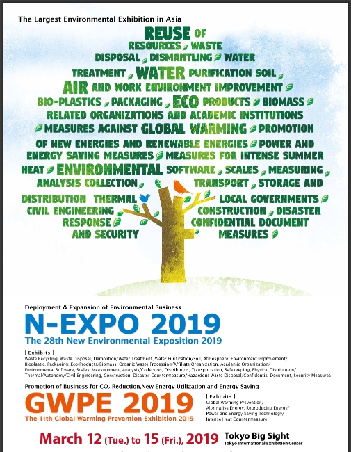 Schedule for the N-EXPO (New Environmental Exposition) and GWPE (Global Warming Prevention Exhibition) in consideration of the 2020 Tokyo Olympic and Paralympic Games  We greatly appreciate your support for the N-EXPO and GWPE. As you know, the Tokyo Olympic and Paralympic Games will be held from July to September in 2020. Tokyo Big Sight will be used by the International Broadcast Centre (IBC) and Main Press Centre (MPC). Because of this, Tokyo Big Sight will not be available for use for exhibitions from the time it is set up to the time it is dismantled. (April 2019 through November 2020). Due to these unavoidable circumstances, the organizers have conducted a series of discussions with Tokyo Big Sight concerning our exhibition dates. As a result, the dates indicated below have been selected to hold the N-EXPO and GWPE over the next few years.
