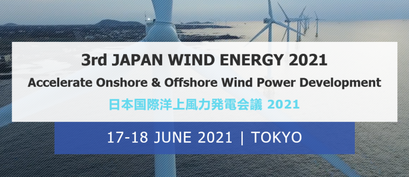 https://www.japanwindenergy.com/