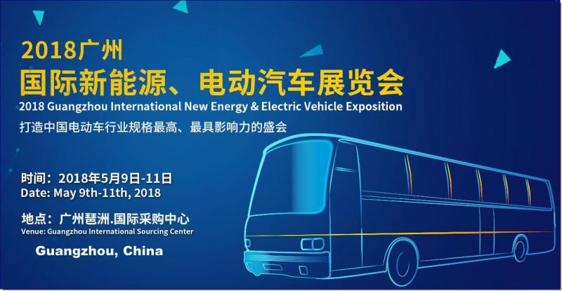 "Exposition Introduction 展会介绍 Guangzhou Slong Exhibition Co., Ltd. 2018 China (Guangzhou) International Electric Vehicle Industrial Ecology Chain Exposition & Global Electric Vehicle Leadership Summit   With the theme of ""Green Development & Creative Interconnection"" and the philosophy of ""integrating resources, interfusing industry and green sharing"", EVEXPO2018 is committed to building a ""vehicles, pile, electricity, manufacture, park, internet"" six in one whole industrial chain ecosystem, focuses on new products and technologies in related areas of ""electric vehicles, charging facilities, core components, manufacturing technology, intelligent parking and vehicle networking"""