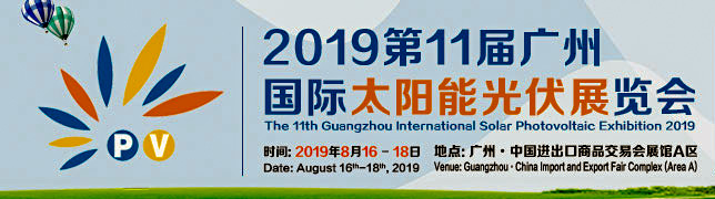 PV Guangzhou 2017 attracted 300 international famous enterprises to display the latest products and technology, such as LONGi, SAJ, CSG, YINGLI SOLAR, GINLONG, INVT, ALLGRAND BATTERY, REILLE, AVOLT, TAODING NETWORK, SOFARSOLAR, GOODWE, GROWATT, SRNE, TOPRAY, AMERISOLAR, OSAKA VACUUM, 304 INDUSTRIAL PARK.The Organizing Committee worked closely with more than 300 domestic media and 110 international media to give a full coverage of PV Guangzhou 2017. The exhibits covered a wide range of PV products including raw material, main and auxiliary materials, machinery and equipment, photovoltaic cells, pv modules, photovoltaic engineering and photovoltaic applications etc.    Totally, there were 20,054 professional buyers to visit the exhibition, who are mainly from China, USA, Canada, France, Italy, Australia, India, Singapore, Vietnam, Pakistan, Iran, Spain, South Africa, Brazil, Indonesia, Egypt, UAE, Korea, Thailand and other countries and regions.
