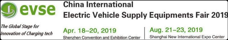 EVSE is the world's gathering place for all those who thrive on the charging technology and equipments for electric vehicles. It has served as the proving ground for innovators and breakthrough technologies, and played an important role in helping promote charging service national wide in China. China International Electric Vehicle Supply Equipments Fair 2019 (EVSE2019) will be held in Shenzhen (in April) and Shanghai (in August).