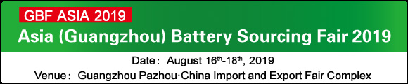 Industry Information          China's Power Battery Industry Driven Forward by EV Development         China's Battery Separator Industry to Account for 60% of the World as o         How Long will Electric Vehicle Lead the Trend?         China's Fuel Cell Vehicle Market to Blow Up Soon         FUEL VEHICLE READY TO BACKED OUT OF CHINESE MARKET         Energy Storage Battery: Technology Blossoms, Market Booms         The Ternary Lithium Battery is Widely Used in Electric Cargo Vehicles         Restrictions Over Foreign Equity Proportion in New