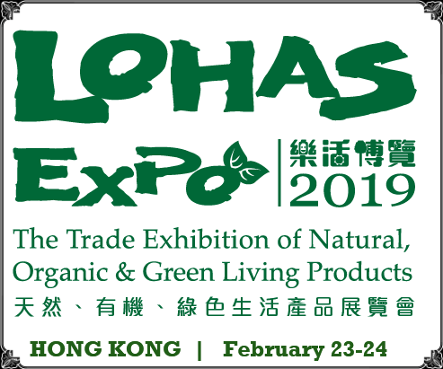 LOHAS Expo 2019, in partnership with LOHAS Association of Hong Kong, is proud to announce the call for submissions to the Hong Kong LOHAS Award 2019. Coming to its 4th year, the unique award aims to examine and recognize the achievements of enterprises which contribute outstanding efforts to support the development of Lifestyle Of Health And Sustainability (LOHAS).  Every year, the award-winning products or enterprises will be presented at LOHAS Expo, the leading health & sustainable lifestyle exhibition in Hong Kong. The winning enterprises can enjoy extensive promotion for their brands and products.