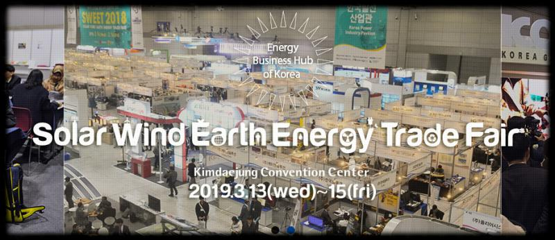 "Specialized Fair on New & Renewable Energy logo_sweet2016.png Solar, Wind & Earth Energy Trade Fair  The Biggest Business Opportunity in Korea Information Exchange and Networking of Renewable Energy industry. Hosted in ""Gwang-ju"", the Hub of Energy Valley The International Fair leading Renewable Energy Industry.   SWEET 2019, welcoming its 14th ceremony, provides opportunities of the largest scale business you have never seen and the network formation between New and Renewable Energy Companies."
