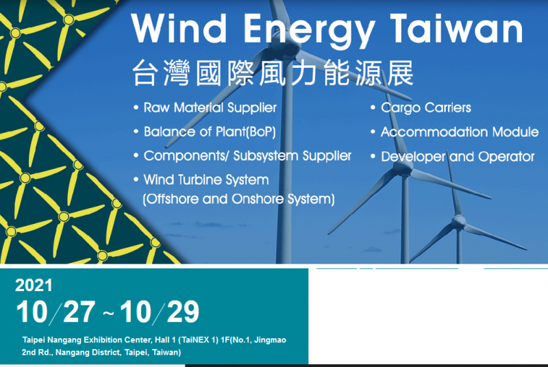 Partner up with the coming Energy Taiwan 2021 that builds upon its previous show success in last edition. The show attracted 13,718 visitors from 50 countries to profile the breakthroughs and products for a global market. Success is guaranteed since this event is organized by the big three: TAITRA (the Taiwan External Trade Development Council), SEMI and TPVIA.  ENERGY TAIWAN unfolds at the heart of the Asia-Pacific Region, a region where production and markets are soaring as they are passed the torch from Europe.