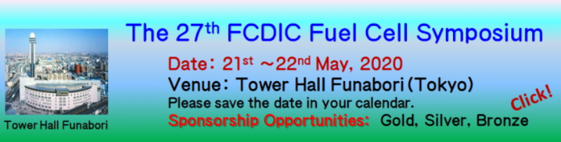 Organized by FCDIC•Co-organized by FCCJ, the SOFC Society of Japan and Association of Fuel Cells of ECSJ•Supported by NEDOSpecial TalkRoadmap for hydrogen energy system in Japan Panel DiscussionTopic: Fuel Cell World after 50 years
