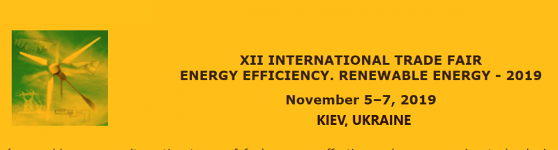 "XII International Trade Fair ""ENERGY EFFICIENCY. RENEWABLE ENERGY - 2019"" - is the leading event on the territory of Ukraine in the field of the effective use of fuel and energy resources, renewable energy sources and alternative types of fuel will take place in Kyiv on November 5-7, 2019 at the largest Ukrainian International exhibition area.  Organizer: International Exhibition Centre, Ltd., with the support of Ministry of Regional Development, Construction, Housing and Communal Services of Ukraine.  Our country possesses the impressive potential of regenerative energy market and ""green"" projects and has one of the most progressive legislative bases in the field of renewable energy sources with containing the economic privileges. On the estimations of experts, the International specialized exhibition ""Energy Efficiency"" arouses the great interest in professional community, investors and wide range of specialists."